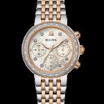 Brazen Editor's Gift Picks: Bulova Watch