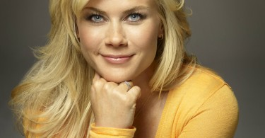 Up Close and Personal With: The Radiant Alison Sweeney